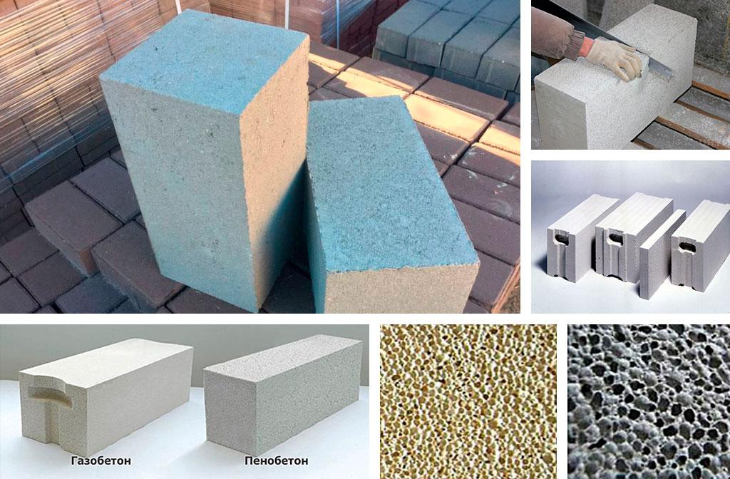 разновидности строительных блоков